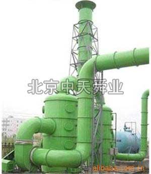 双碱法脱硫塔_北京中天舜业环保工程有限公司